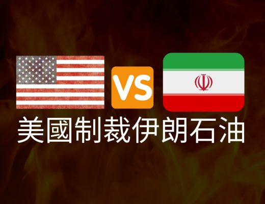 USA sanctions against Iran